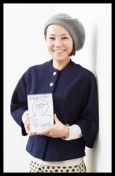佐藤亜沙美のwiki・プロフィールについて!夫との馴れ初めも気になる!